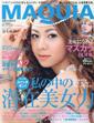 4月23日発売 MAQUIA(マキア)